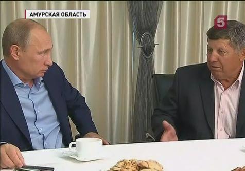 Владимир Путин встретился с фермерами Амурской области