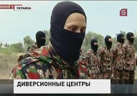 телевидение украины 39 канал реклама знакомства