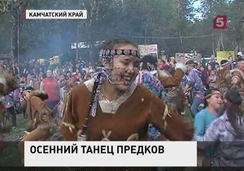На Камчатке отметили праздник благодарения природы