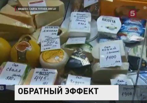 Австрийские журналисты: санкции Запада лишь слотили россиян