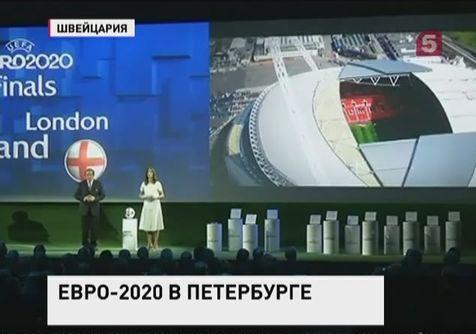 "��������� ���� � ������ �������-������ ����������� ""����-2020"""