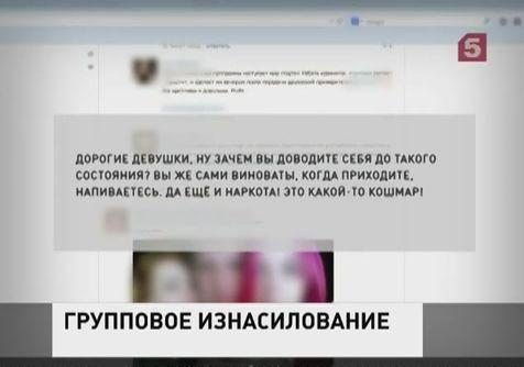 Изнасилование 16 летней девушки в новосибирске фото - Топ ...: http://24citi.ru/topgirl/iznasilovanie_16_letney_devushki_v_novosibirske_foto.html
