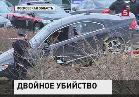 В Московской области убиты участник процесса по делу «ореховской» ОПГ и его жена