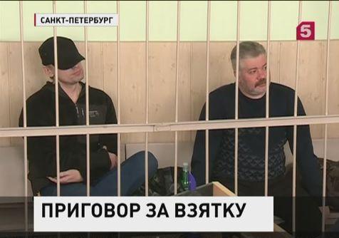 Бывший полицейский осужден на 6 лет за взятку в 40 млн. рублей
