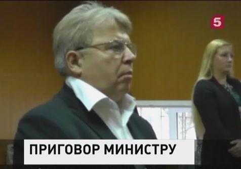Ульяновский чиновник, задержанный при получении взятки, избежал наказания