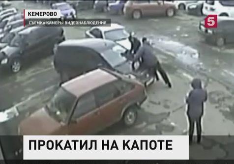 В Кемерово закончился судебный процесс по делу водителя-неплательщика