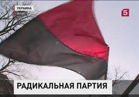 В России рассмотрят иск о признании партии УНА-УНСО экстремистской организацией