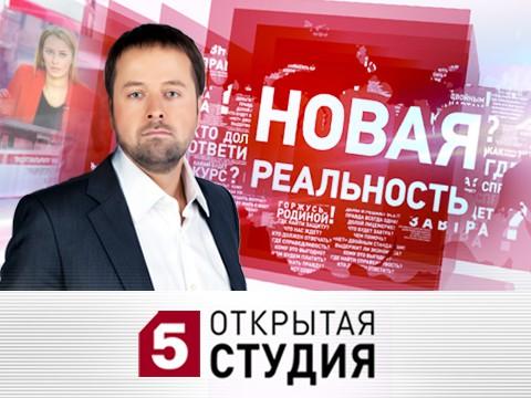 http://img.5-tv.ru/shared/files/201410/2596_352410.jpg
