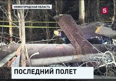 По факту крушения вертолета в Нижегородской области возбудили уголовное дело