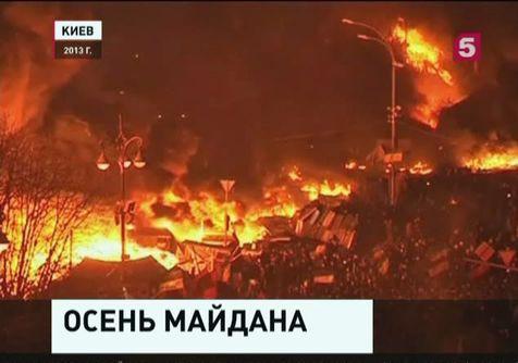 В Киеве отмечают первую годовщину Майдана