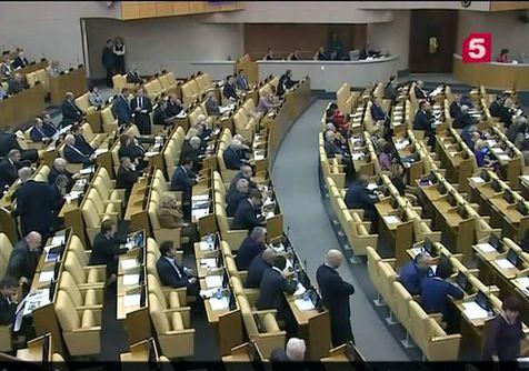 Госдума приняла бюджет России на ближайшие три года