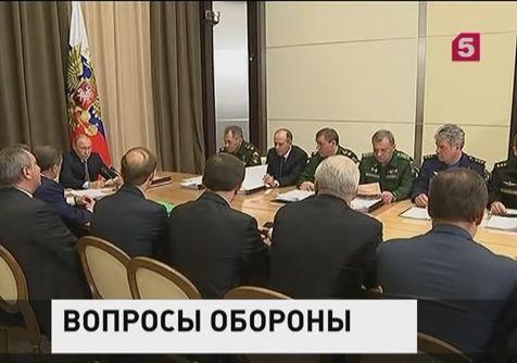 Владимир Путин провел совещание по развитию обороны