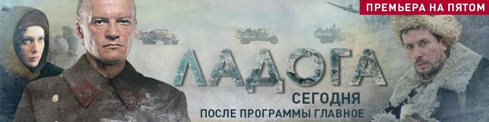 ������� ����� (������, 2013)