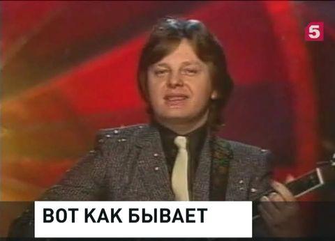Поздравление для юрия антонова