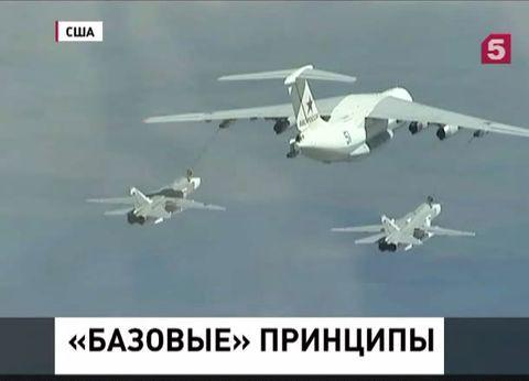 России использовать базу в камрани