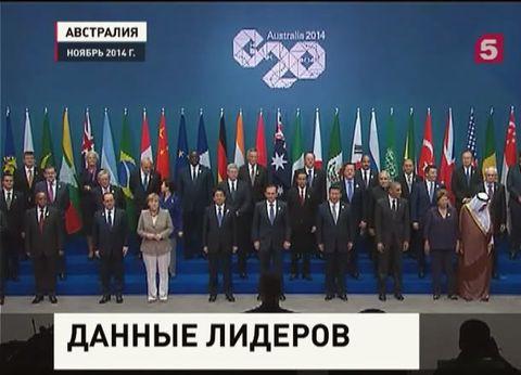 ������������ ������� G-20 �������� ������������ ������ ������ ������� �������