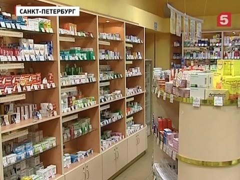 Аптека С Доставкой Спб