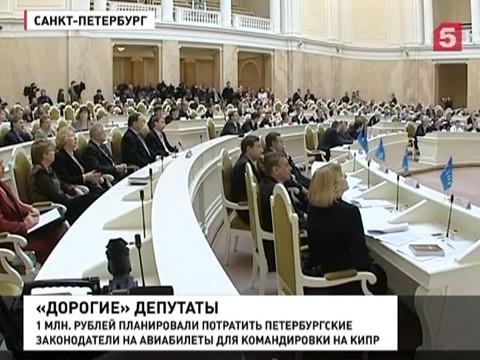 Петербургские борцы с коррупцией заинтересовались поездкой депутатов на Кипр