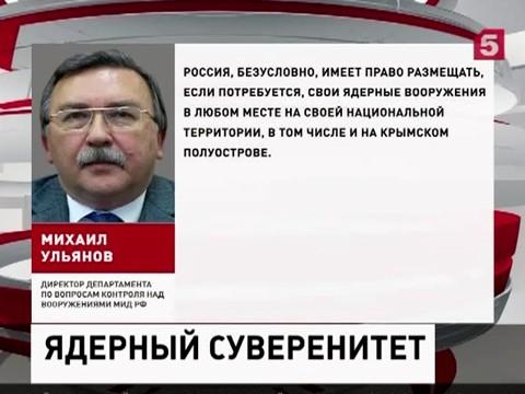 Картинки по запросу российского мида Михаил Ульянов