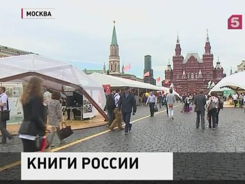 Участие россии в евровидении 2017 последние новости