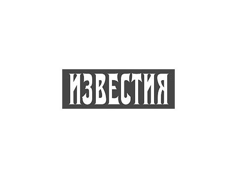 Зрители «Пятого канала» собрали для детей более 200 млн рублей