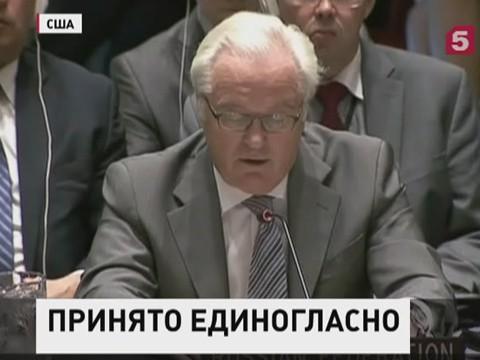 Совбез ООН не определился с датой заседания по Ирану