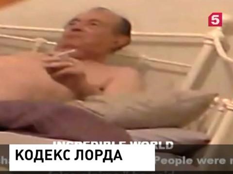 � ���������� ���������� - ������� �������