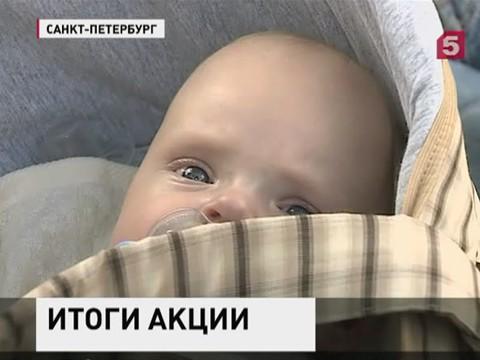 Видео новости россии по череповцу