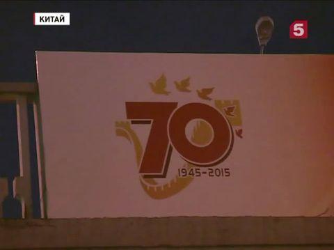 � ����� ���������� ��������� � ����� 70-����� ��������� ������ �������