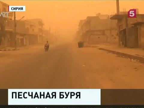 Сирию накрыла мощнейшая пылевая буря