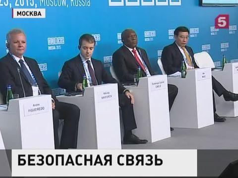 Развитие интернет-технологий обсудили в Москве