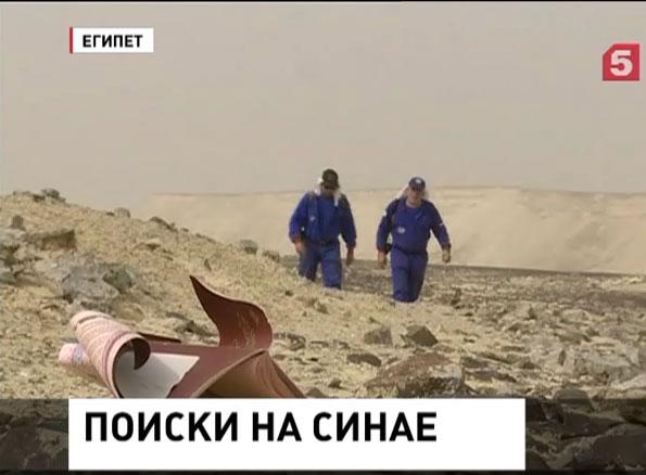 Спасатели расширили круг поиска на месте падения А321 до 40 кв. км