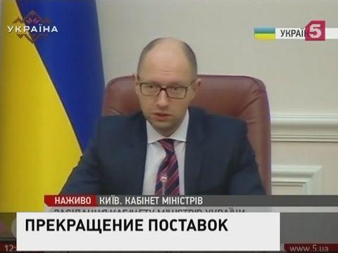 Украина решила больше не покупать газ у России