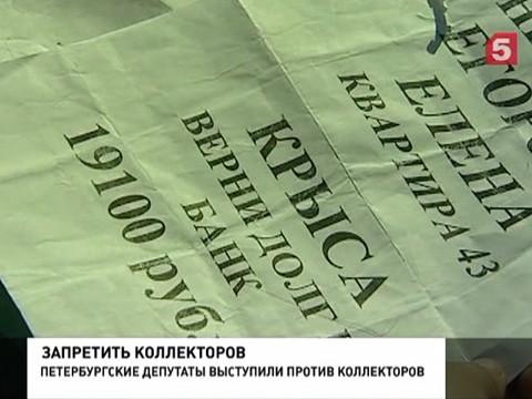 Поликлиника г.жуковский официальный сайт
