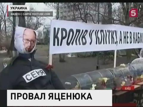 Украинское правительство могут отправить в отставку уже сегодня