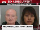 Детдомовец из России рассказал, как жил в американской семье на положении секс-раба