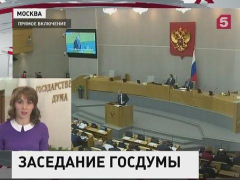 """Россия отмечает вторую годовщину """"Крымской весны"""""""