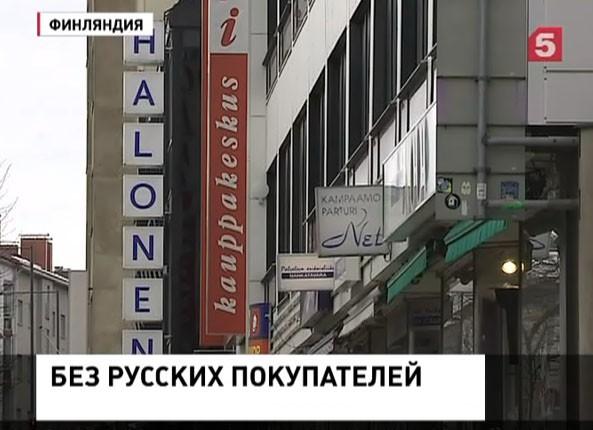 В Финляндии подсчитывают убытки от санкций против России
