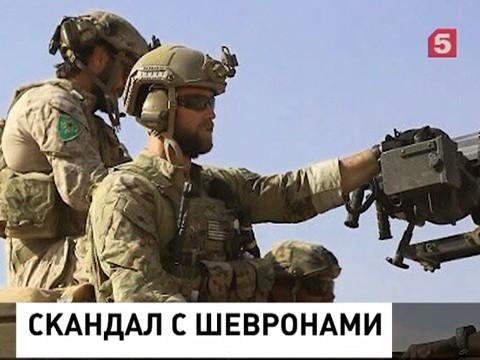 Зачем американский солдат нацепил курдские шевроны?