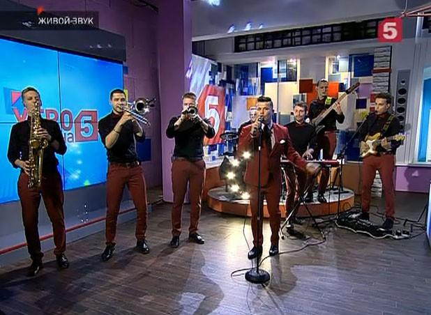 20 июня 2014 года оао телерадиокомпания петербург (пятый канал)