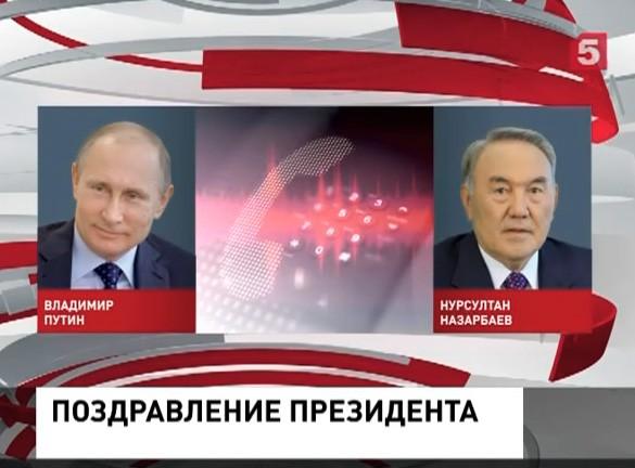 Поздравление путина 2016 канал