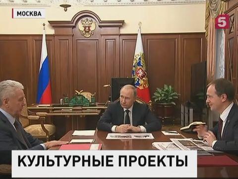 Владимир Путин встретился с Сергеем Собяниным и Владимиром Мединским