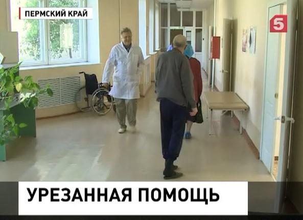 Тульская областная больница в глушанках официальный сайт