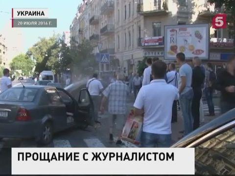 24 февраля новости об украине