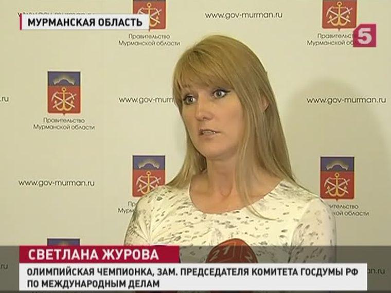 Новости 5 канала города канска