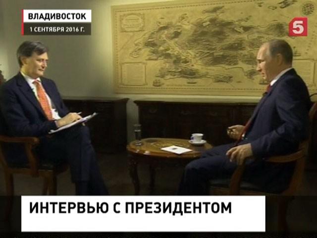 Опубликована полная версия интервью Путина агентству Bloomberg