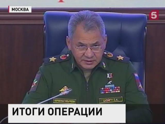 Министр обороны подвел промежуточные итоги операции в Сирии