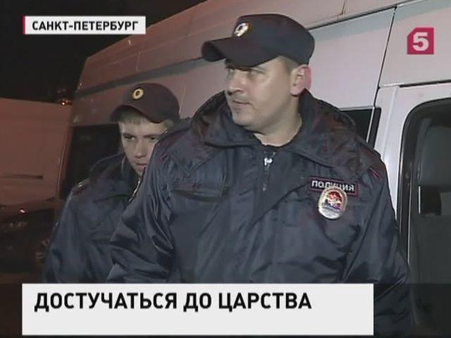 носила около следователи приехали из москвы в санкт-петербург чего была изготовлена