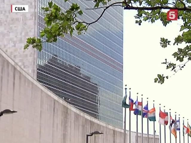 В ООН обсудили продление гуманитарной паузы в Алеппо