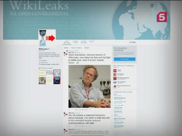 Умер директор сайта WikiLeaks и друг Ассанжа Гэвин Макфедьен